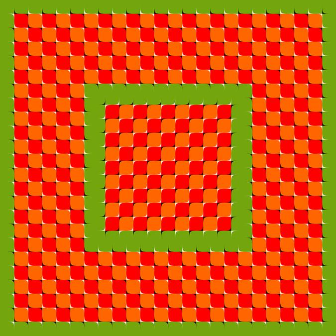 В квадрате