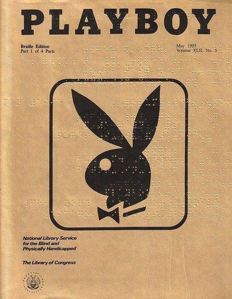 Журнал Playboy для слепых
