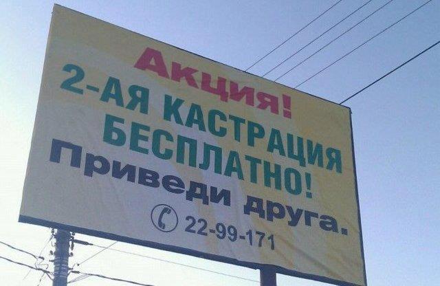 И снова плакаты!!