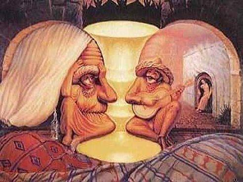 Старики или кто то еще?