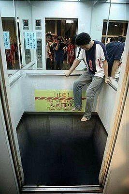 Пол-иллюзия в лифте