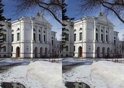 «Томский Государственный Университет»