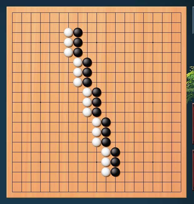Японская игра Гоиши