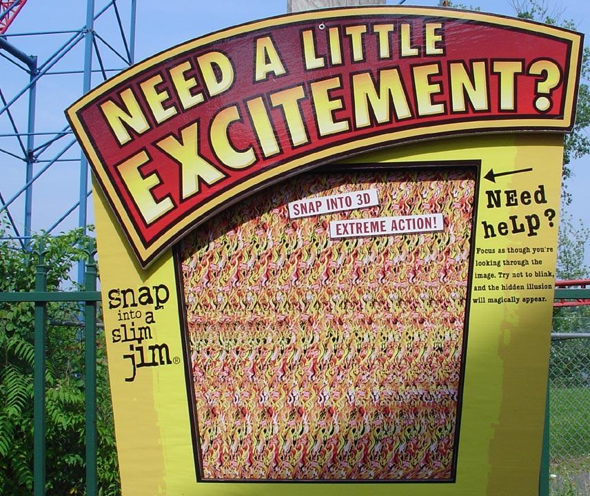 Стереограмма в парке развлечений