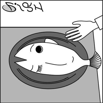 Бородатая рыба