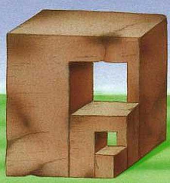 Невероятный куб