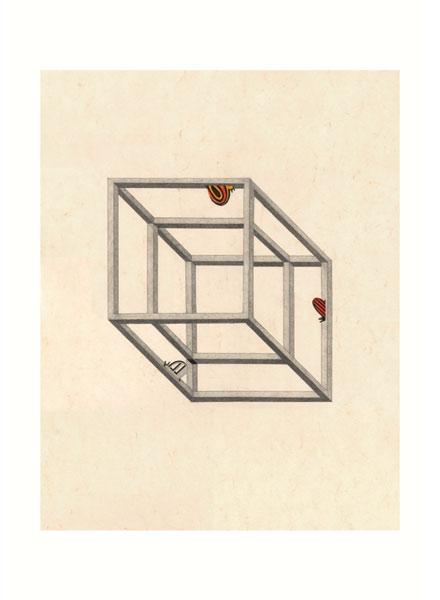 Три улитки на невозможном кубе