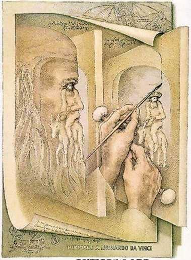 Леонардо рисует