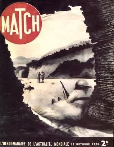 Плакат двойственного изображения солдата