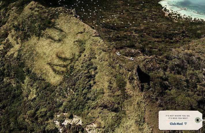 Лицо в лесу
