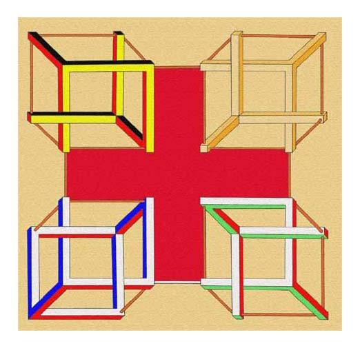 Невозможные кубы
