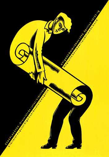 Человек-плакат