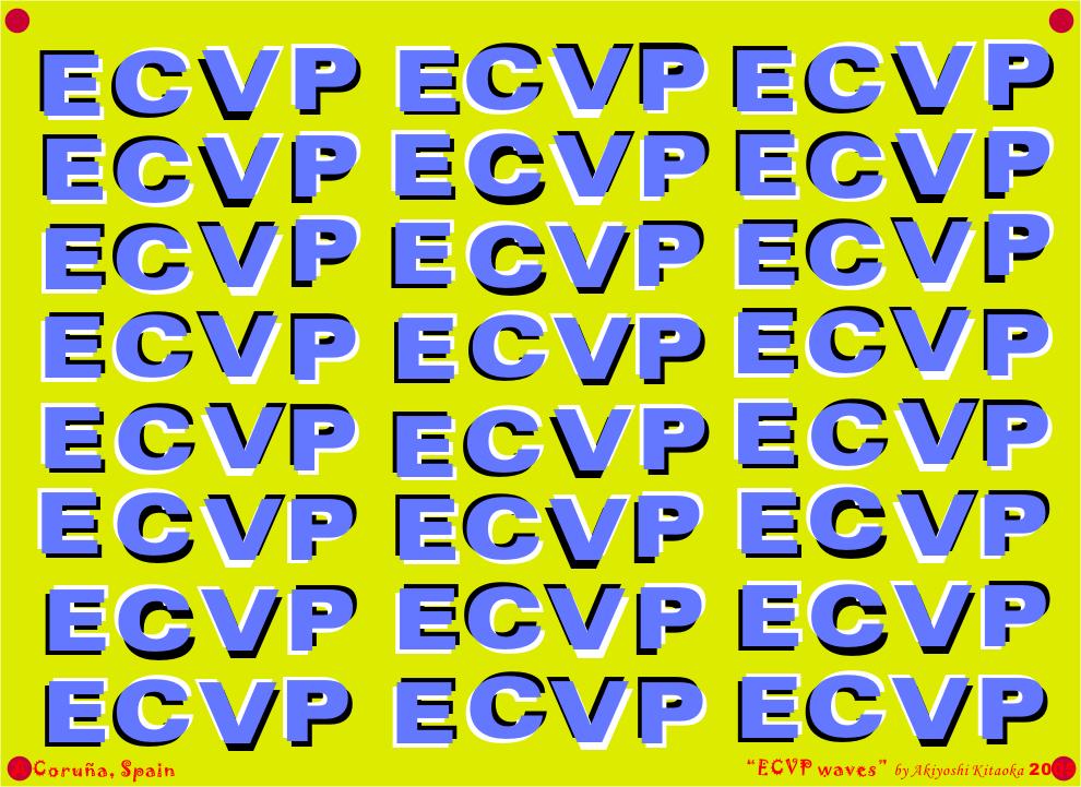 Надпись ECVP
