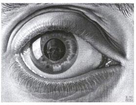 Всевидящее око (Eye)