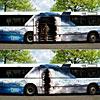 Голодный автобус