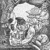 Иллюзия черепа