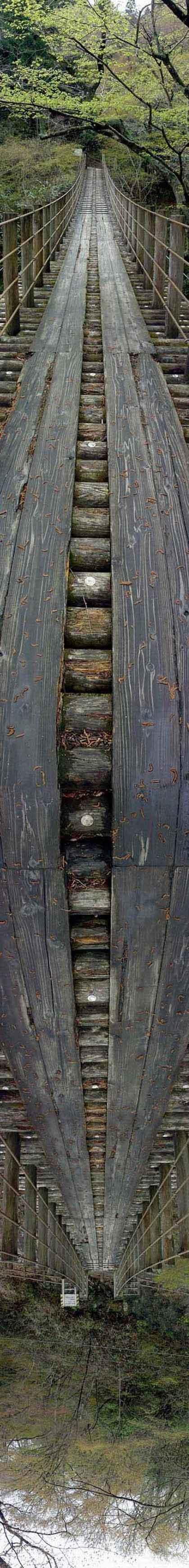 Деревянный мост - перевертыш