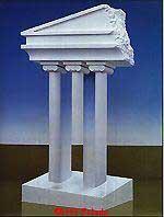 Три колонны