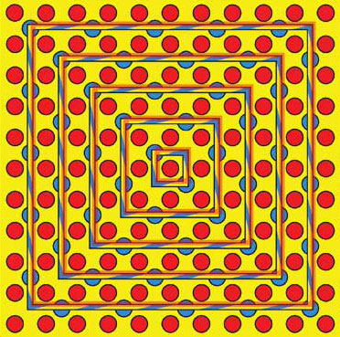 Повернутые квадраты