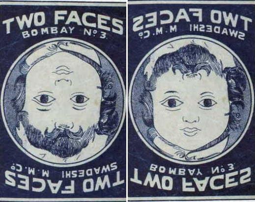 Два лица