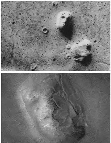 Лицо марсианина