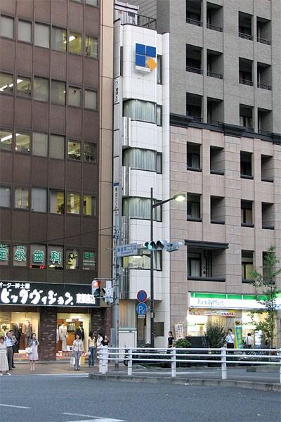 узкие дома в Японии