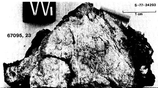 №67095 вес камня 340 грамм.