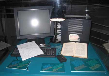 Первый в мире веб-сервер