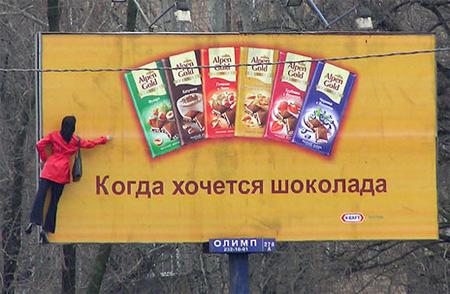 Шоколад Alpen Gold. Каждой девушке несколько раз на дню хочется сладенького!