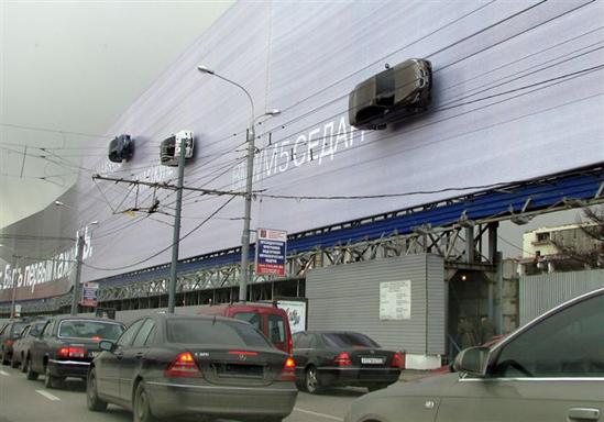 Самый большой в России рекламный щит принадлежал BMW