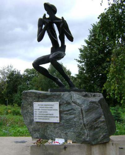 город Ижевск, памятник жертвам радиации