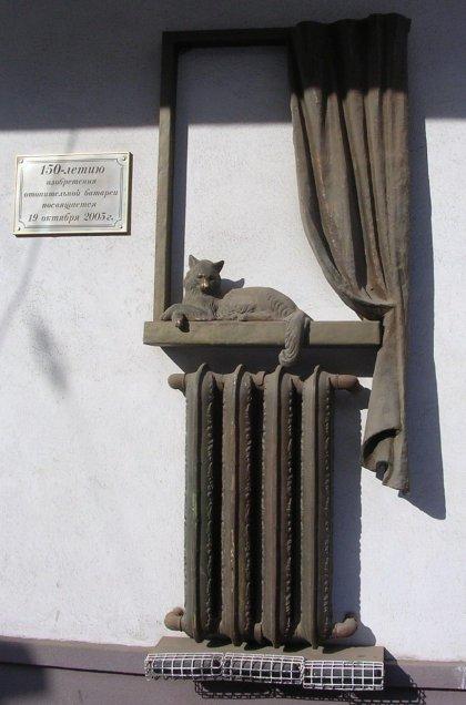 Самара, проходная ГРЭС, памятник батарее.