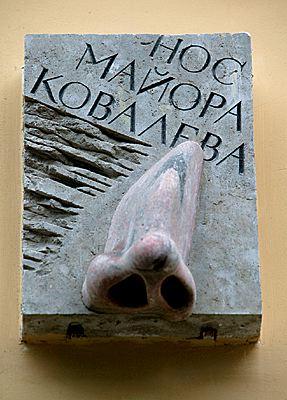 Памятник Носу.