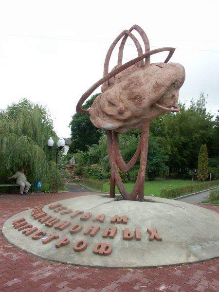 памятник жертвам радиации, Орел