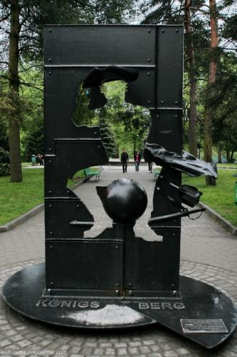 Памятник Мюнгхаузену, Калининград.