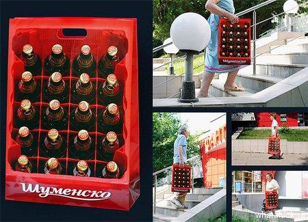 Такие продуманные пакеты стали частью рекламной кампании болгарского пива Shumensko.