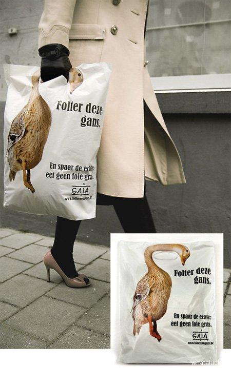 Пакеты от благотворительного фонда Gaia, который выступает в поддержку прав животных