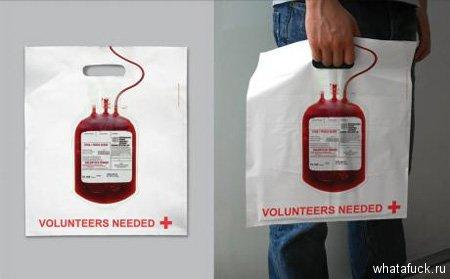 Креативные пакеты от благотворительной организации Красный Крест призывают волонтеров стать донорами крови.