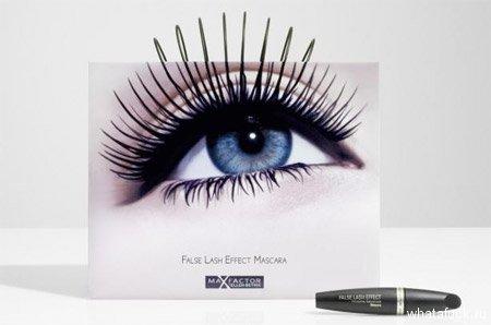 Такие необычные пакеты стали частью рекламной кампании туши Max Factor.