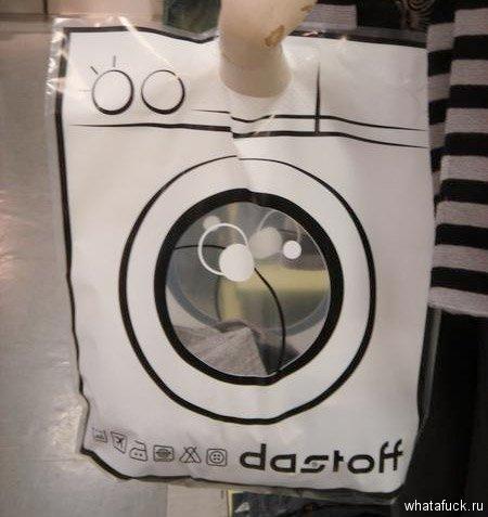 Пакет с рекламой чистящего средства Dastoff
