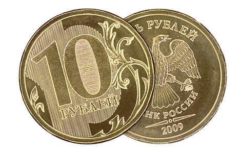 рис.1. Куда пропали 10 рублей?