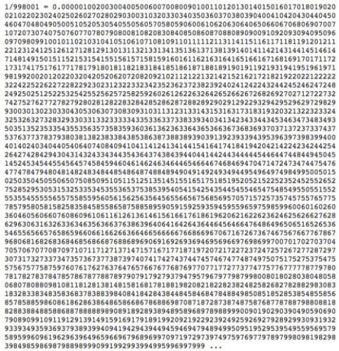 рис.1. Веселая математика