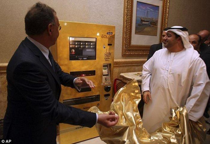 Первый в мире автомат, который продает золото