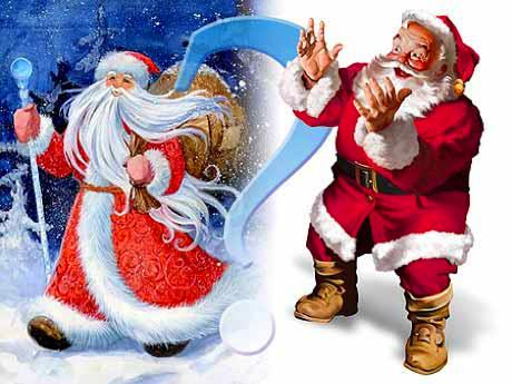 рис.6. Чем отличается Дед Мороз от Санта-Клауса?