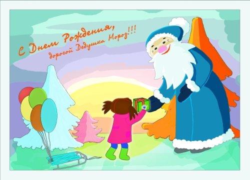 рис.2. Откуда взялся Дед Мороз и его происхождение!