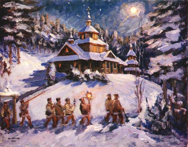рис.7. Откуда взялся Дед Мороз и его происхождение!