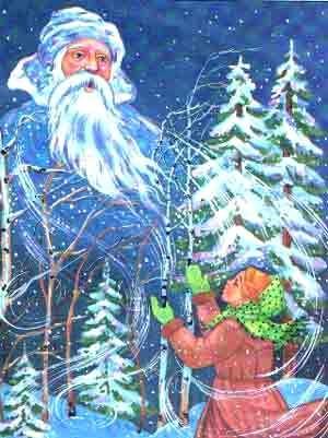 рис.9. Откуда взялся Дед Мороз и его происхождение!