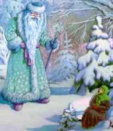 рис.6. Откуда взялся Дед Мороз и его происхождение!