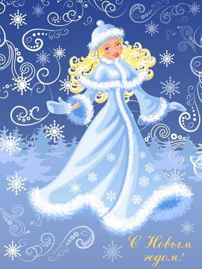 Картинки девушки зимы