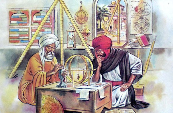 рис.1. Какие изобретения подарили миру мусульмане